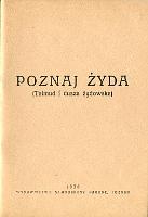 Gajewski Poznaj Zyda Zyda Talmud i dusza żydowska zydowska Samoobrony Narodu 1936 Jews Muzeum Wolnego Słowa m-ws.pl k012840
